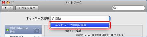 mac_04