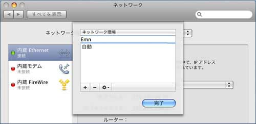 mac_05