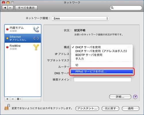 mac_07