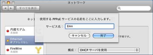 mac_08